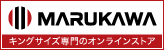 MARUKAWA WEB SHOP