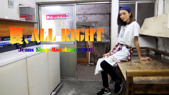 All Right Pic.jpgre