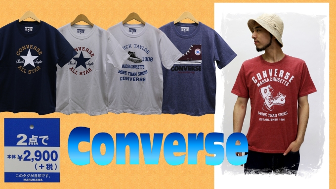 Converse HP Pic resize